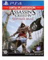 PlayStation Assasins Creed IV. Черный флаг [Blu-Ray диск] (8112653)